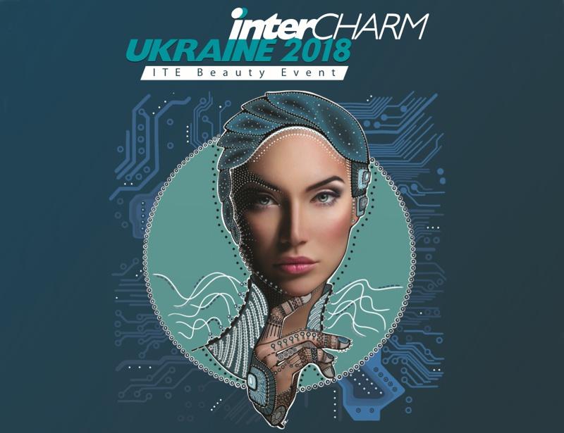 Участие в выставке InterCHARM Ukraine 2018